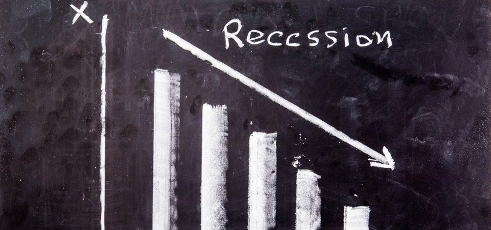 recession 2017