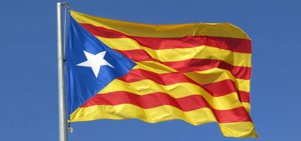 Spain Civil War 2017