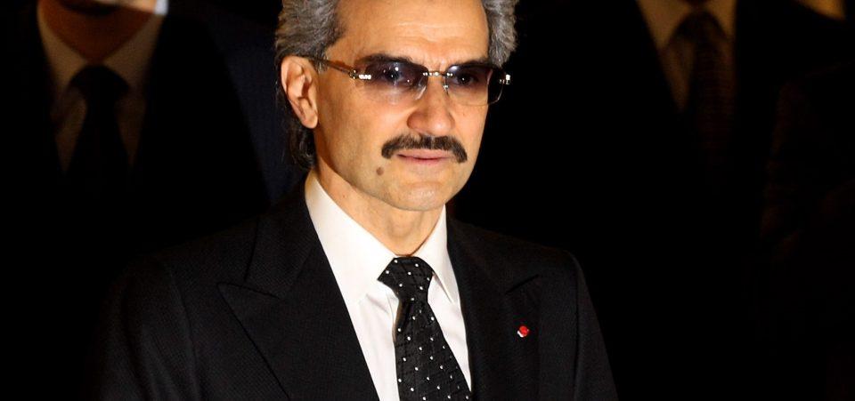 Al-Waleed bin Talal Tortured?