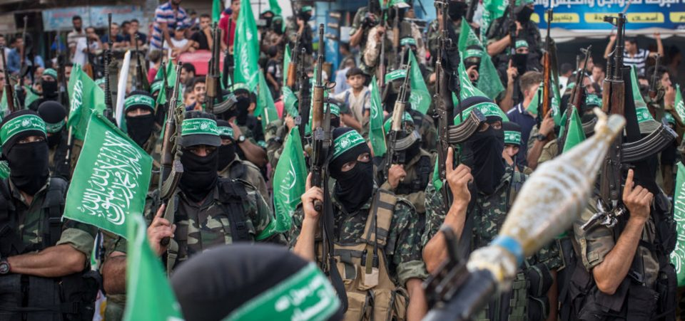 Hamas Calls For Day Of Rage in Protest
